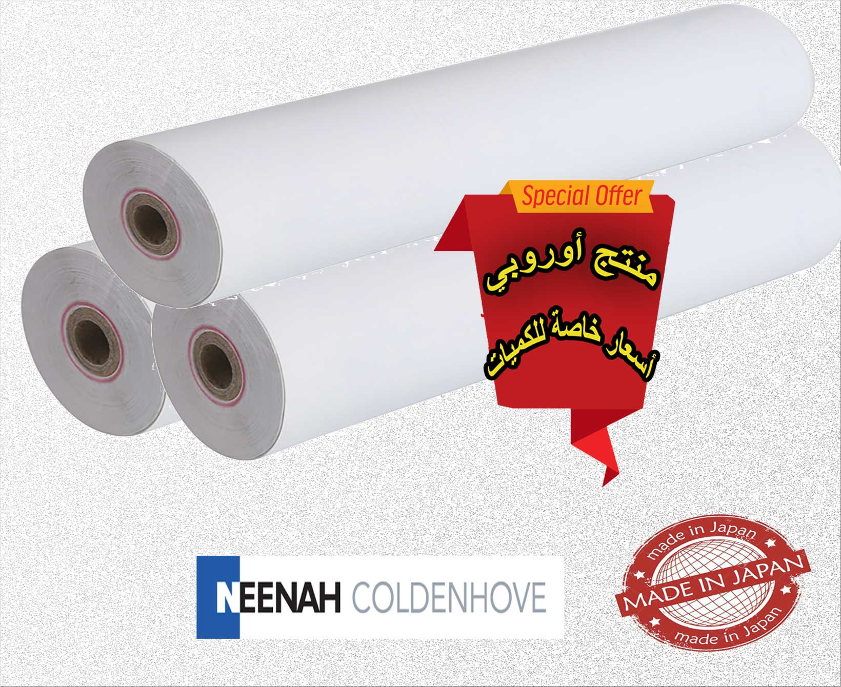 sublimation paper | Thebes International